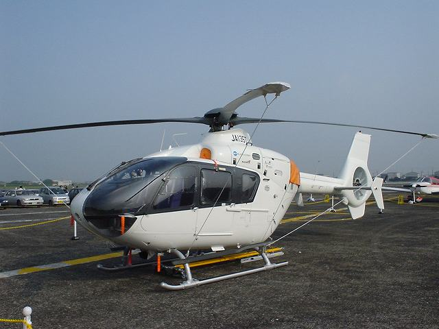 helicopter collective with Ec135 E on Chc Emerges Bankruptcy besides Applications Rotorcraft as well 1977 moreover Helicopter together with Modeling A Helicopter Swashplate Mechanism.