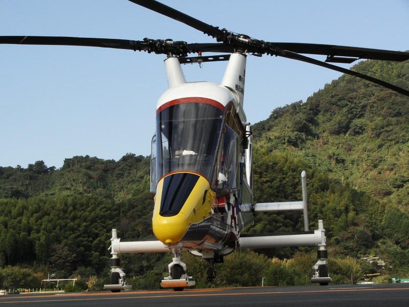 Kaman K-Max Helicopter Walkaro...